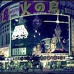 『STAR WARS』(1978) 公開当時の日劇 | A!@attrip