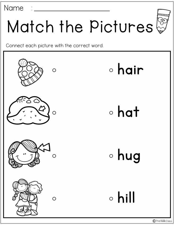 Letter Of The Week H Letter Of The Week Lettering Letter Of The Week H Letter h worksheets for kindergarten pdf
