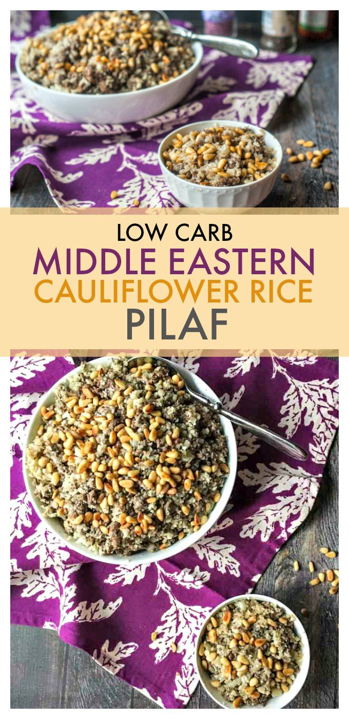 This Middle Eastern cauliflower rice pilaf is a delicious low carb dinner or lunch that takes little time to make but is full of flavor. Only 3.1g net carbs per serving. #cauliflower #lowcarbrice #cauliflowerrice #middleeasternfood #easysidedish #lowcarb