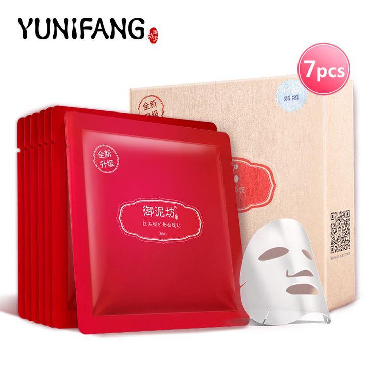 רימון YUNIFANG פנים מסיכת פנים טיפול פנים לחות הלבנת התבהרות לחות לחות