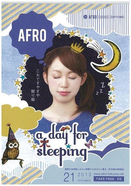 http://querl.jp/news/files/2013/11/1392006_531223000302787_30645351_n.jpg