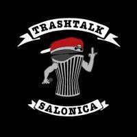 TrashTalk - Η Δύναμη Του Χρήματος(ft. Φώτης)(prod. Mobileep D) by Mobileep D beats on SoundCloud