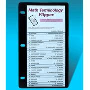 Math Terminology Flipper   -  also links to many other flippers for more precise math topics as well as other subjects.