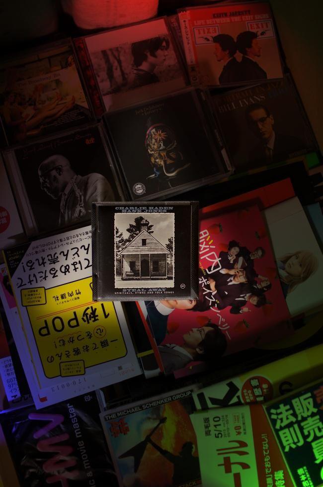 #nowpIaying Charlie Haden & Hank Jones/Steal Away ゴスペルやフォークソングなどが和やかに演奏されたアルバム。なんだか音楽の教科書を聴いているような気分になってくる(笑)