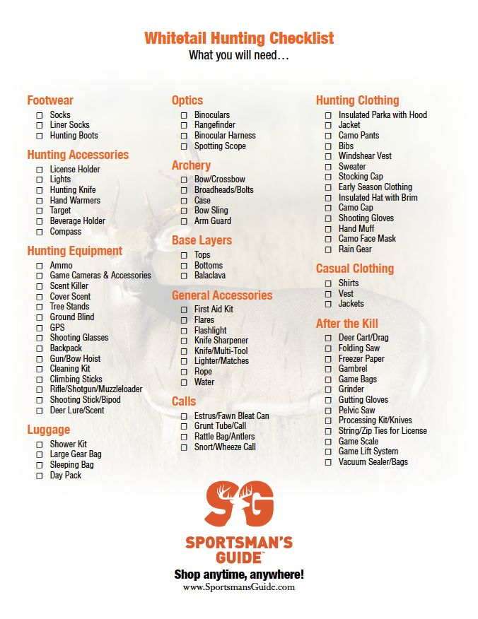 Sportsman's Guide Whitetail Hunting Checklist