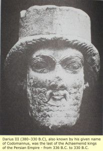 """Darius III, the Aryan King  """"I am Darius the Great King, King of Kings, King of countries containing all kinds … an Achaemenian, a Persian, son of a Persian, an Aryan, having Aryan lineage."""" (Inscription of Darius the Great at Naqsh-e Rostam)  https://selfuni.wordpress.com/2015/10/15/who-were-the-aryans-indians-iranians-or-europeans/"""