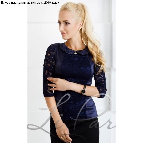 Блуза нарядная из гипюра