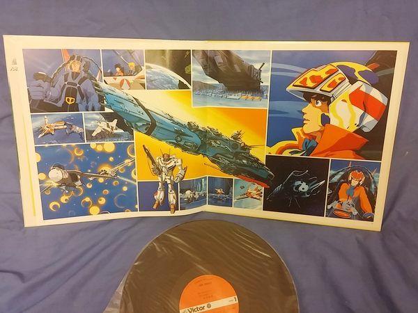 超時空要塞 Macross 日版黑膠唱片 Victor 飯島真理 (非機動戰士) - Yahoo! 拍賣