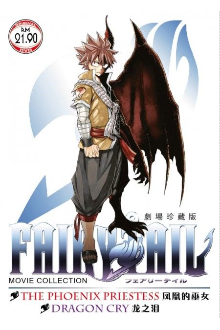 Fairy Tail Movie Collection - Phoenix Priestess & Dragon Cry Anime DVD English Sub