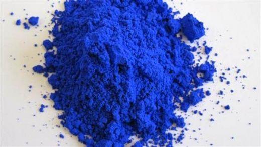 [서울신문 나우뉴스]지금까지 세상에 없던 새로운 '블루'가 탄생했다.미국 과학전문매체인 사이언스월드리포트 등 현지 언론의 29일자 보도에 따르면, ...