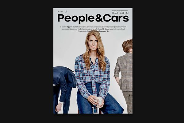 People&Cars for Mercedes on Behance