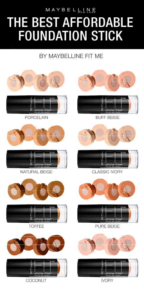 The best affordable foundation stick can be found right at the drugstore!  Maybelline Shine-Free Balance Stick Foundation has a lightweight gel formula that has an exclusive anti-shine powder core that instantly dissolves excess oil to keep your skin naturally matte all day.   Available in 8 shades!