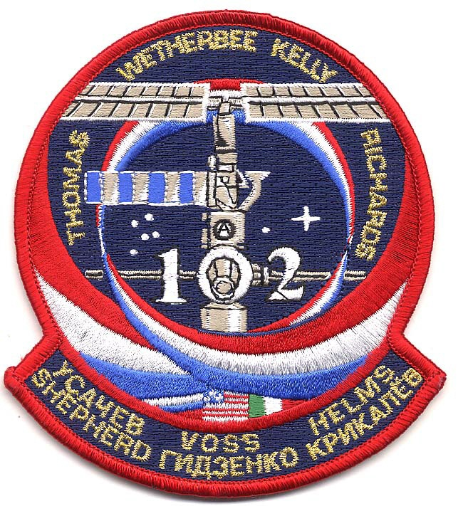 Mission Patches On Mission 4 To The International Space: 642 Best Images About Insignia & Signs On Pinterest