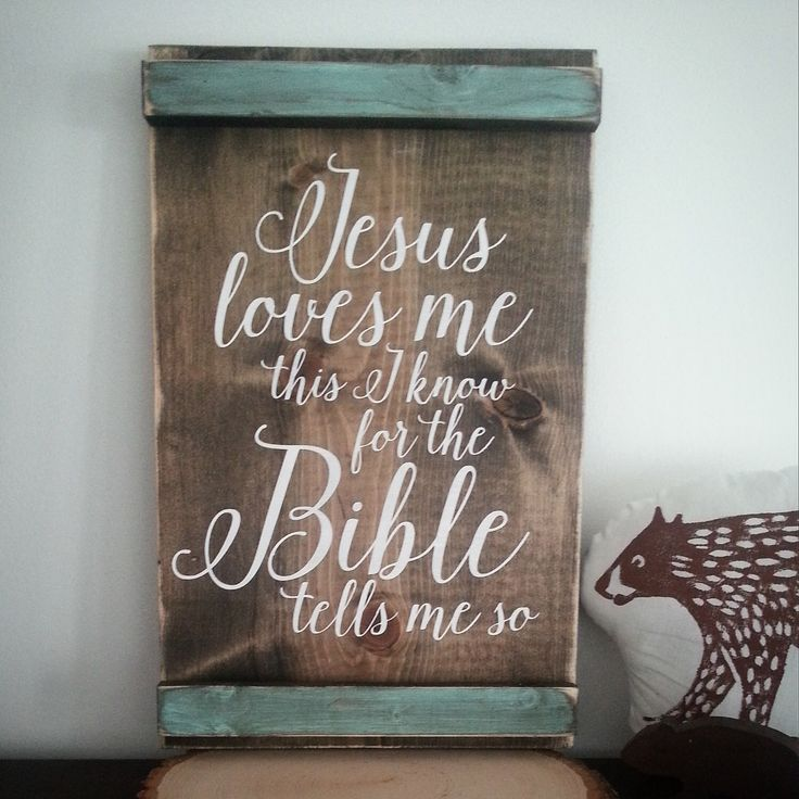 Jesus loves me this I know , Rustic Nursery Decor, Children's wall art by CASignDesign on Etsy https://www.etsy.com/listing/231063784/jesus-loves-me-this-i-know-rustic