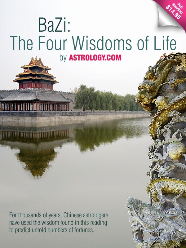 For thousands of years, Chinese astrologers have used the wisdom found in this…