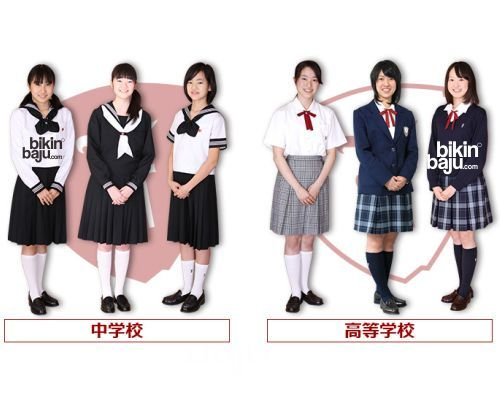 contoh seragam sekolah jepang terbaru, contoh model seragam sekolah korea terbaru, contoh model gambar seragam sekolah jepang terbaru, contoh model gambar seragam jepang untuk sd, contoh model gambar seragam korea untuk sd, contoh model seragam jepang dan korea untuk sd
