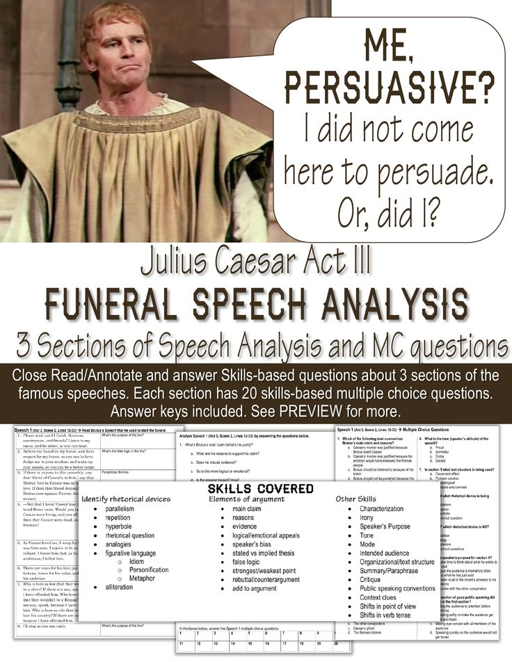 """julius caesar rhetoric """"for who so firm that cannot be seduced"""" (12312) cassius' muttered soliloquy in william shakespeare's the tragedy of julius caesar immediately calls attention to his goal of manipulating people a man well versed in rhetoric, he puts to good use his knowledge of persuading and convincing ."""
