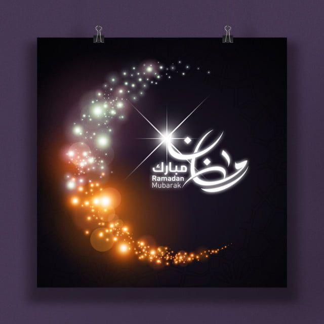 Ramadan Ramadan Kareem Ramadan Images Ramadan Calendar Lamp Muslim Poster Social Social Media Islamic Arabic Islam Ar Ramadan Poster Template Ramadan Greetings