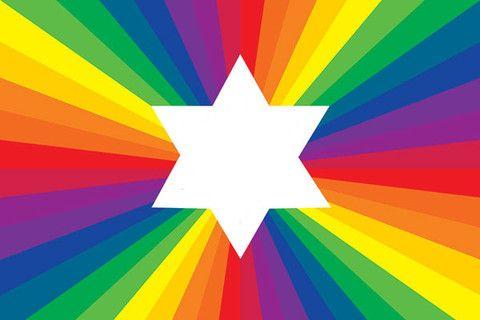 Jewish Gay Pride Rainbow Flag 4 - Jewish LGBTQ and proud - designed for 2014 Atlanta Pride Parade