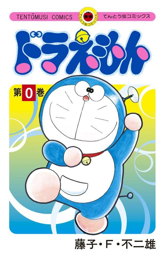 japan top weekly manga ranking november 25 2019 december 1 2019 doraemon latest anime manga