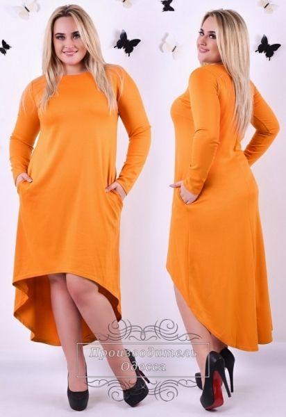 Платье батал шикарное стильное каскадный пошив оранжевый