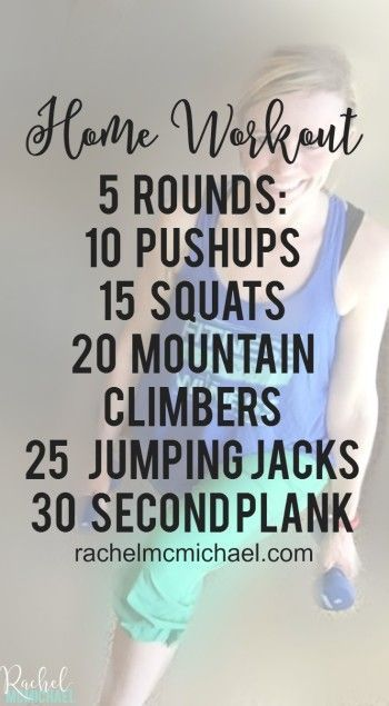 When it's too cold to workout outside, I love to try this at-home workout routine! Perfect for the busy mom or working wife!