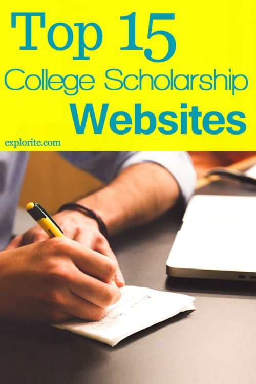 easiest college scholarships to get