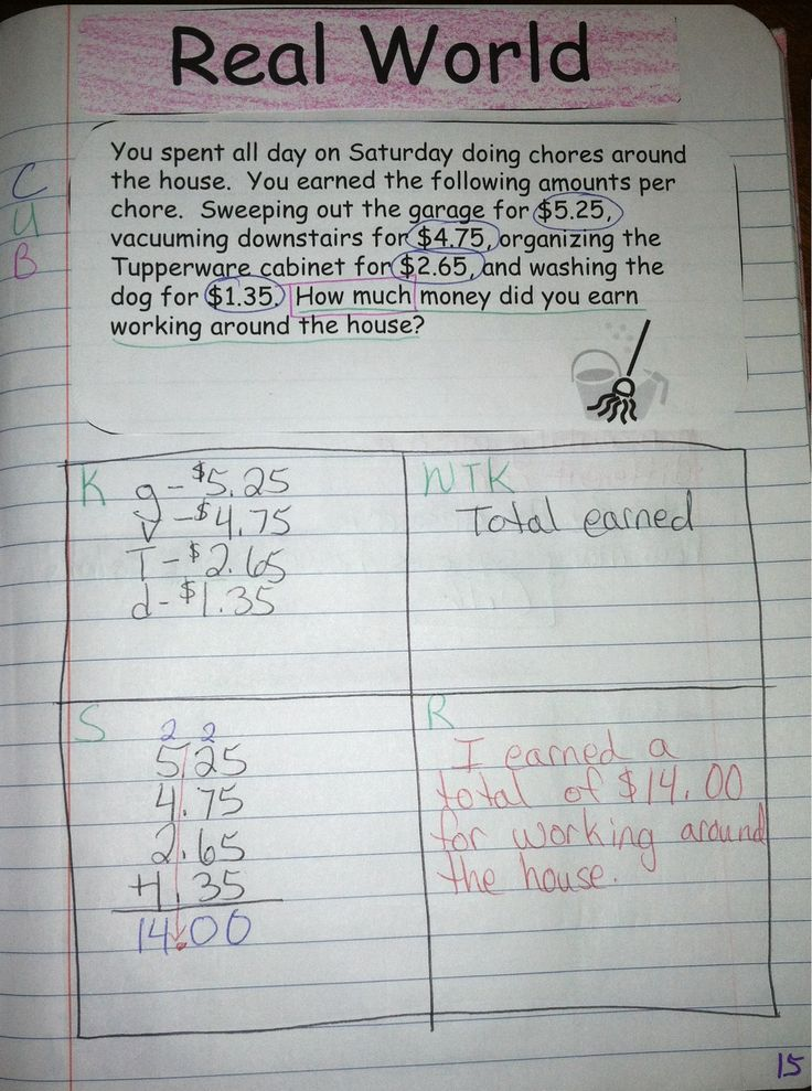 Common Core Worksheets Adding And Subtracting Decimals