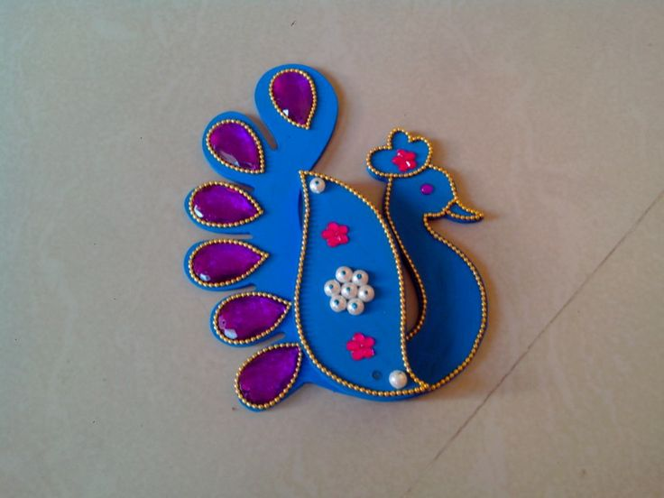 peacock koyri