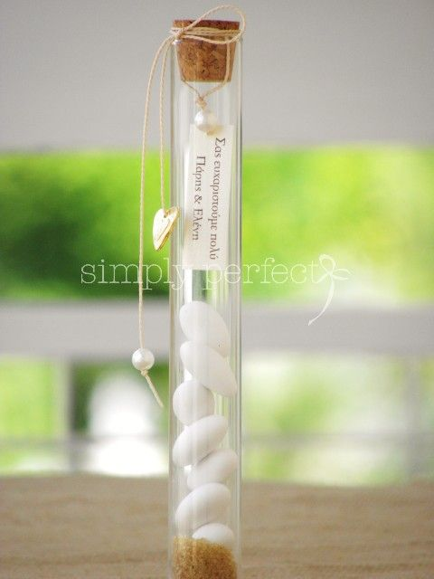 Simply Perfect: Μπομπονιέρες Γάμου