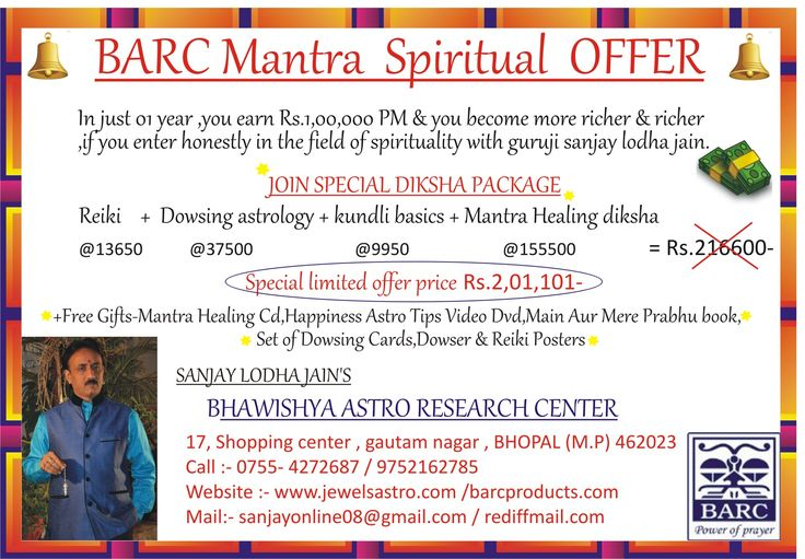 certified course of healing from mantras,mantra diksha,dowsing astrology,reiki,vastu,kundli combo offer