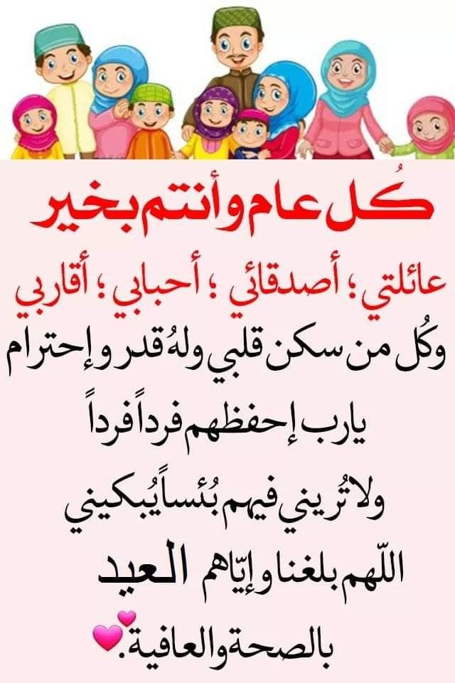 Pin By The Noble Quran On I Love Allah Quran Islam The Prophet Miracles Hadith Heaven Prophets Faith Prayer Dua حكم وعبر احاديث الله اسلام قرآن دعاء Ramadan Ramadan Lantern Words