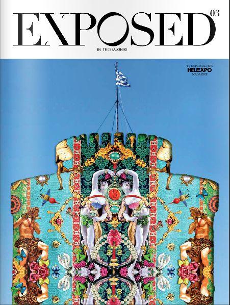 Το εξαμηνιαίο, free press περιοδικό της ΔΕΘ HELEXPO, που αναδεικνύει το σύγχρονο προφίλ της πόλης και της Έκθεσης. ΞΕΦΥΛΛΙΣΤΕ ΤΟ 3ο ΤΕΥΧΟΣ!...  Διαβάστε το εδώ: http://profile.helexpo.gr/profile/el/exposed%20publication Exposed in Thessaloniki. Mag Cover by Kalos&Klio