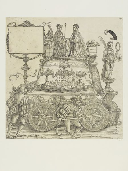 Albrecht Dürer workshop: War in Naples, no. 91 (A.94) woodcut, Triumphal procession of Emperor Maximilian I., ca. 1516 - 1519, currently attributed to Hans Springinklee (?), V&A Search the Collections
