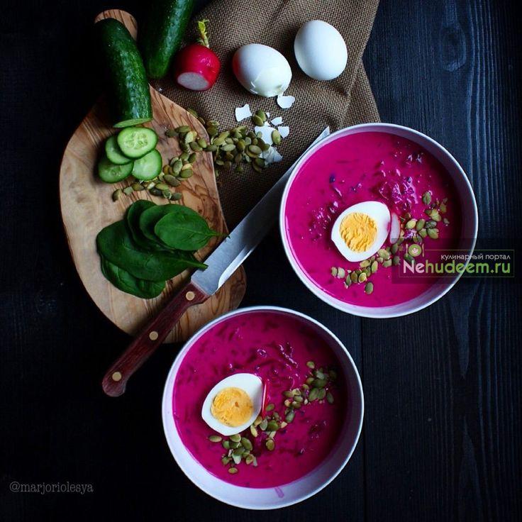 Холодный литовский борщ (Свекольник) — Пошаговые рецепты с фото