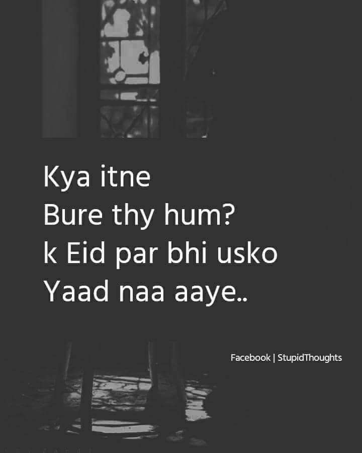 Urdu Quotes, Abs And Urdu