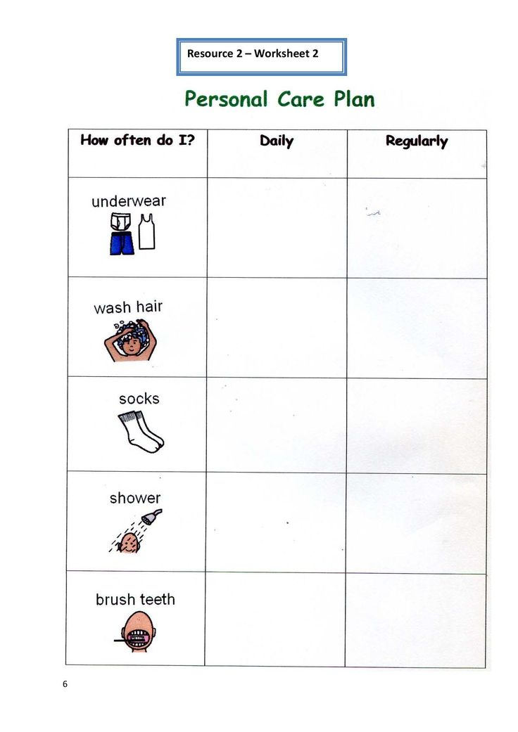 Classroom Ideas For Sensory Integration ~ Personal hygiene plan and worksheets care