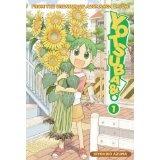 Yotsuba&! Volume 1 (Paperback)By Kiyohiko Azuma