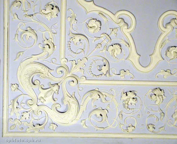 Деталь лепнины потолка. Юсуповский дворец на Мойке