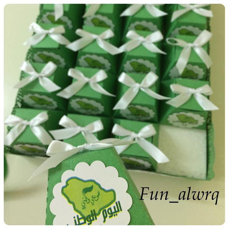 14 Likes 3 Comments مطويات توزيعات فن الورق Fun Alwrq On Instagram تنفيذ توزيعات اليوم الوطني لعميلة سعدت بالتعا Eid Crafts Preschool Crafts Crafts