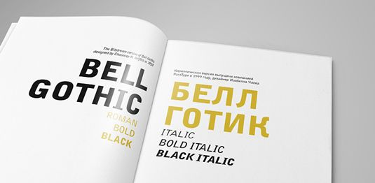 Font of the day: Bell Gothic | Typography | Creative Bloq
