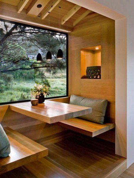 Уютное местечко для столовой
