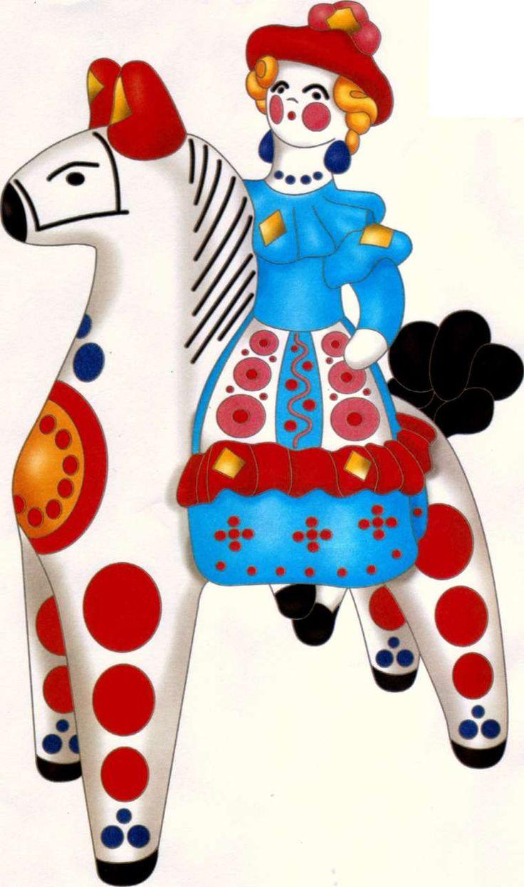 создания дымковская игрушка в доу картинки ходе мойки