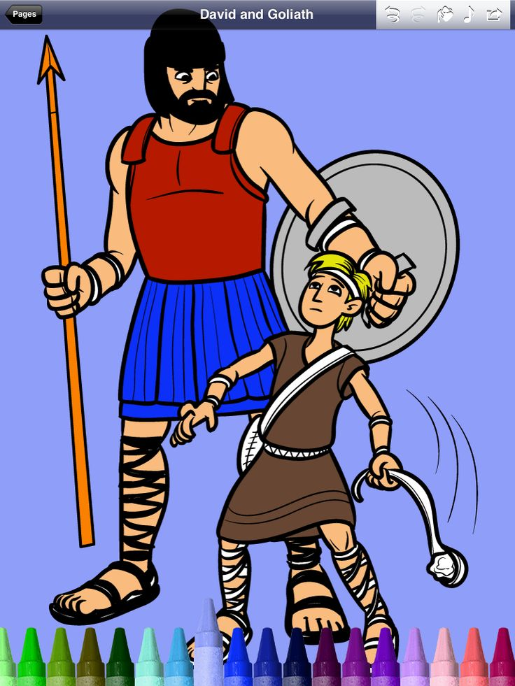 41 Best Images About David And Goliath On Pinterest
