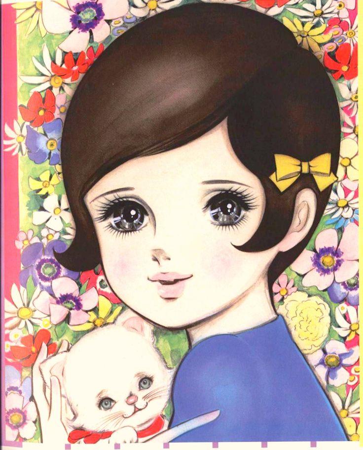 Eico Hanamura illustration for Some Girl in the Fog, 1966