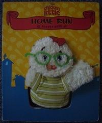 Home Run - a Chicken Little Book