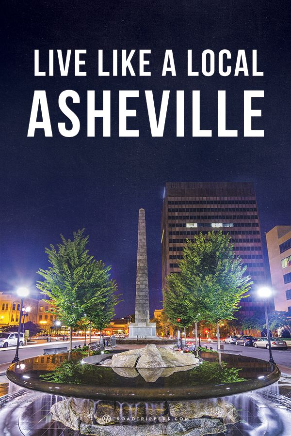 Explore the gorgeous city of Asheville tucked in the Blue Ridge Mountains. ~ we're practically locals and LOVE it!