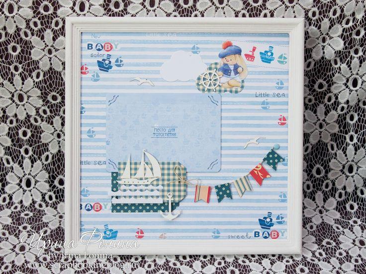 Фоторамка-скрапбукинг детская Зайка в море  Мои новые творения — это фоторамки, выполненные в технике скрапбукинга, которыми можно украсить свой дом. Вторая — для мальчика, в синих тонах с Зайкой Ми в роли моряка.  http://www.scrapbookingblog.ru/fotoramka-skrapbuking-detskaya-zayka-morskoy/