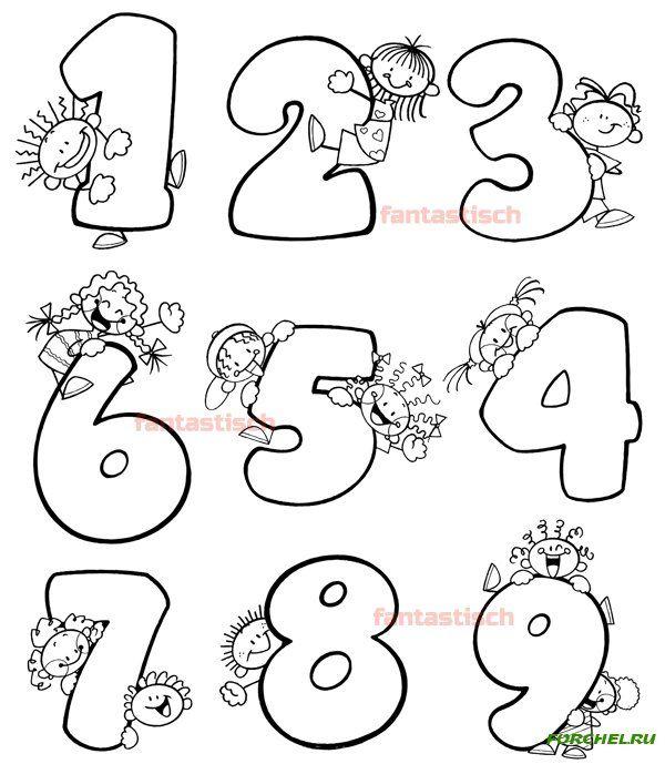 Предложите ему раскрасить цифры в разные цвета.