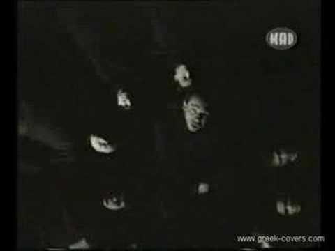 Alkinoos Ioannidis - Den mporo